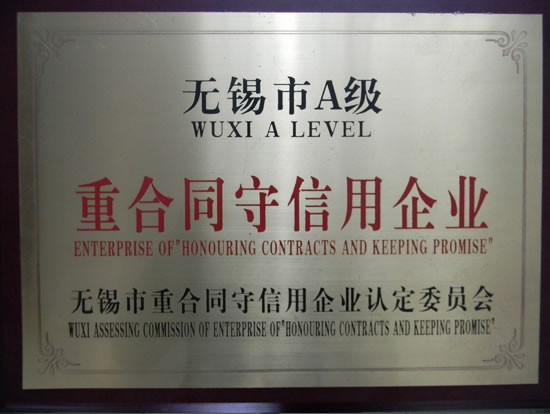 The contract and trustworthy enterprise
